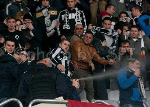 Jandarmi U Steaua